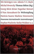 Thomas Böhm (Hrsg.): Weltempfang